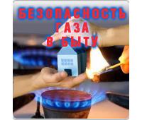 Сроки поверки газовых счетчиков в россии